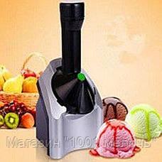 Мороженица Ice Cream Maker, Машинка Для Приготовления Мороженного Айс Крим Мейкер!Акция, фото 2