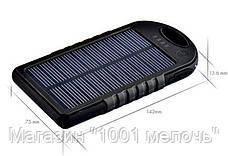 Солнечное зарядное устройство Power Bank 10000 mAh!Акция, фото 2