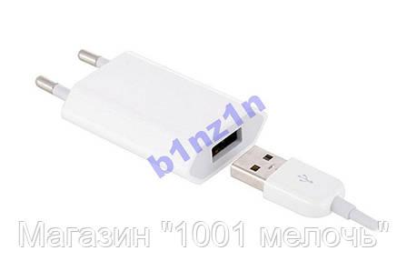 Зарядное устройство USB переходник-адаптер 220В!Акция, фото 2