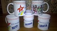 Белые чашки с логотипом, печать на чашках сублимация