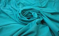 Ткань Бифлекс Бирюза