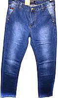 Мужские джинсы Monetoo 1102 (29-38), фото 1