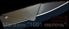 Раскладной Нож в УПАКОВКЕ Кредитка Визитка Card-Sharp!Акция, фото 3