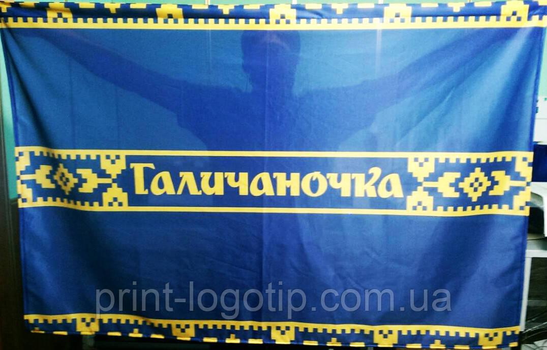 Флаги стран в Киеве, Харькове, Одессе, фото 1