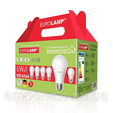 """Промо-набор EUROLAMP LED Лампа A60 8W E27 4000K акция """"6в1"""", фото 2"""