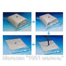 Вакуумный пакет Space Bag 70x100 см!Акция, фото 2