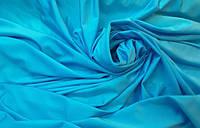 Ткань Бифлекс Голубая-бирюза