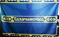 Двухсторонние флаги