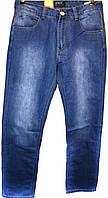 Мужские джинсы Monetoo 1107 (30-40), фото 1