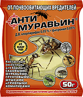 Антимуравьин спец средство 50гр