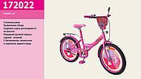 Велосипед двухколесный Friends Girls 20'' 172022 ***
