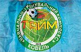 Флаги спортивные в Киеве, фото 2