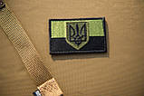 Шеврон камуфлированный флаг Украины с гербом 80х50мм, фото 2