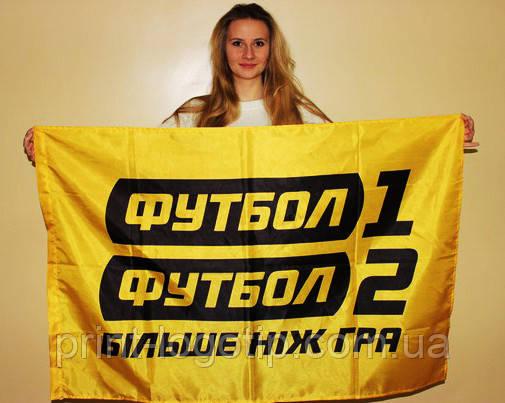 Флаги спортивные в Киеве