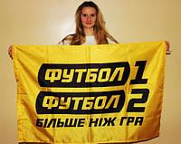 Флаги спортивные в Киеве, фото 1