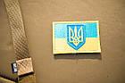 Шеврон камуфлированный флаг Украины с гербом 80х50мм, фото 3
