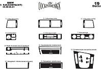 Комплект для тюнинга салона БМВ Е46
