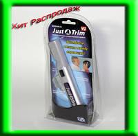 Аппарат для стрижки волос триммер Just A Trim