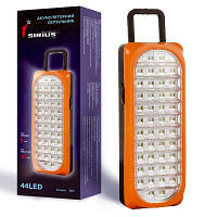 Светодиодный аккумуляторный светильник SIRIUS, 44 светодиода, 1400мА.