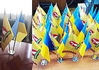 Рекламные флажки в Киеве, Полтаве, Запорожье