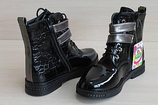 Ботинки лаковые на девочку тм JG р.35, фото 3