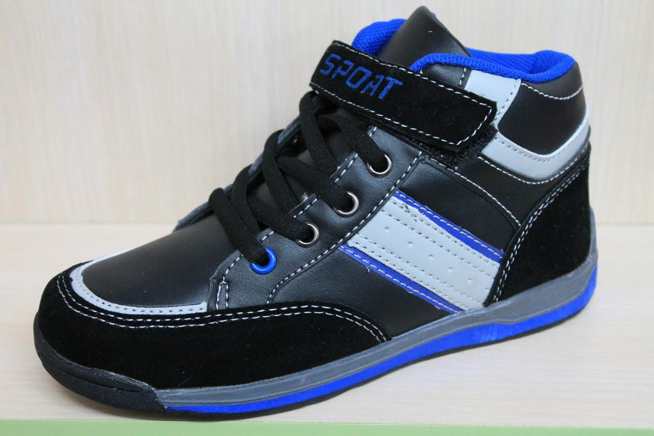 Высокие ботинки спорт для мальчика тм Tom.m р. 34