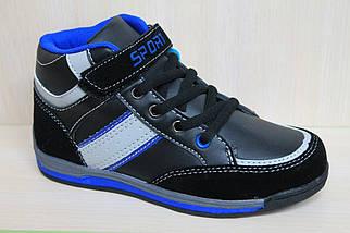 Высокие ботинки спорт для мальчика тм Tom.m р. 34, фото 2