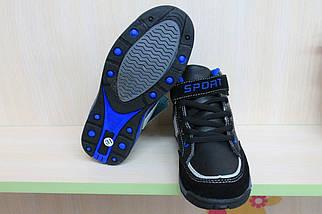 Высокие ботинки спорт для мальчика тм Tom.m р. 34, фото 3