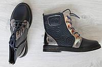 Синие ботинки для девочки серия демисезонная детская обувь тм JG р.35