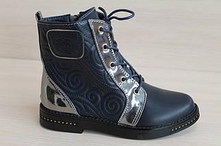 Синие ботинки для девочки серия демисезонная детская обувь тм JG р.35, фото 2