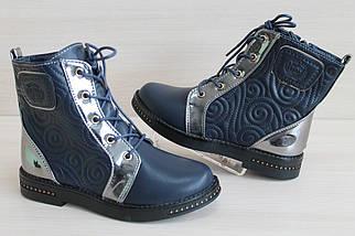 Синие ботинки для девочки серия демисезонная детская обувь тм JG р.35, фото 3