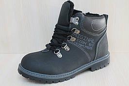 Демисезонные черные ботинки на мальчика тм SUN  р.38