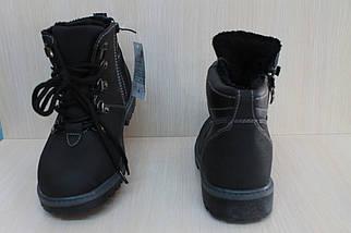 Демисезонные черные ботинки на мальчика тм SUN  р.38, фото 3