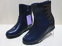 Демисезонные полусапожки на девочку синий цвет тм Tom.m р.37,38