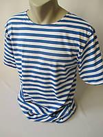 Мужские футболки-тельняшки хорошего качества.