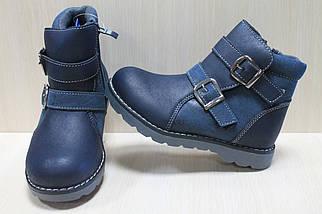 Демисезонные синие ботинки на мальчика сезон весга осень тм SUN р. 36, фото 3