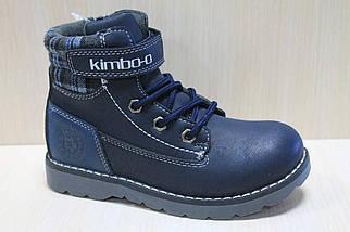 Ботинки для мальчика тм Kimbo-o р. 34, фото 3