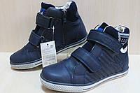 Ботинки на липучках демисезонные для мальчика тм SUN р. 36