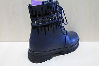 Высокие синие ботинки на девочку тм Tom.m р.36,37, фото 3