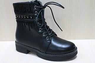 Черные ботинки на девочку тм Tom.m р.35,36,38, фото 2