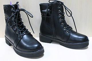 Черные ботинки на девочку тм Tom.m р.35,36,38, фото 3