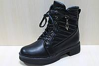 Демисезонные ботинки на девочку шнурки и молния тм Tom.m р.36