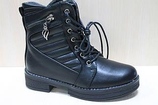 Демисезонные ботинки на девочку шнурки и молния тм Tom.m р.36, фото 2