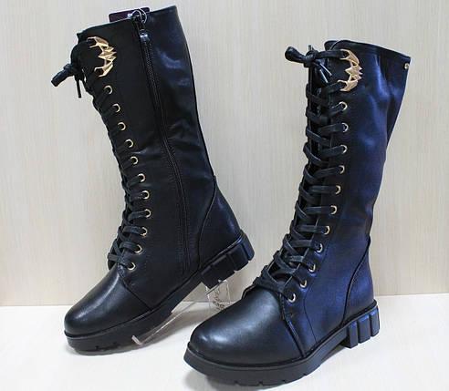 Демисезонные высокие ботинки с шнуровкой на девочку тм Tom.m р.35, фото 2