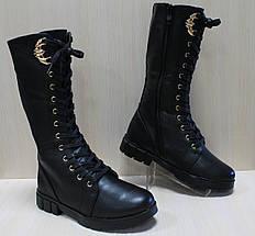 Демисезонные высокие ботинки с шнуровкой на девочку тм Tom.m р.35, фото 3