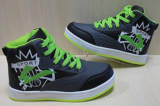 Спортивные ботинки с рисунком для мальчика тм Том.м р. 31, фото 3