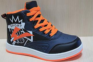 Демисезонные ботинки спорт для мальчика тм Том.м р. 31, фото 2