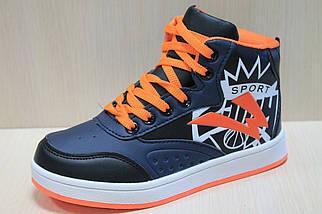 Демисезонные ботинки спорт для мальчика тм Том.м р. 31, фото 3