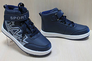Ботинки для мальчика весна осень тм Том.м р. 31, фото 3