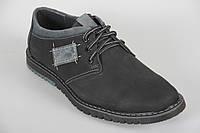 Мужские кожаные туфли от производителя.